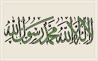 islams 5 søjler